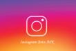 Instagram Beta APK Download