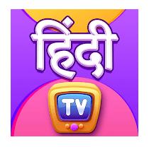 ChuChu TV Hindi APK Download