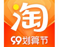 Taobao APK Download